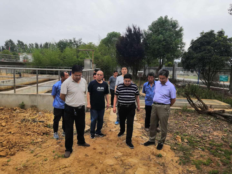 竞博JBOapp下载领导班子成员到我司运营的竞博JBOapp下载湍东污水处理厂视察调研